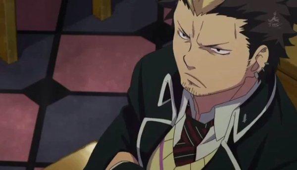 Ryûji Suguro