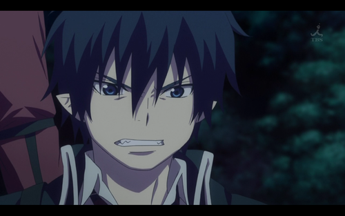 Citation Rin Okumura