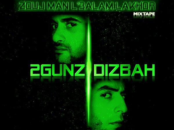 "la Mixtape de 2Gunz & Dizbah ""Zouj M'3alam Akhor"""