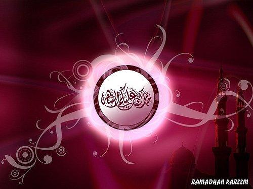 feliz ramadan 2012