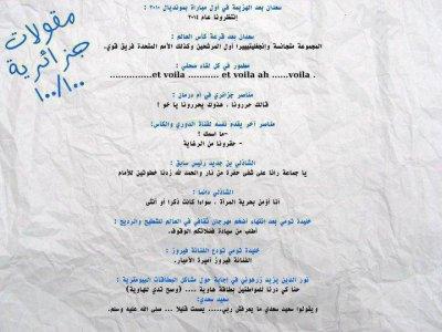 proverbe algerienne 2010