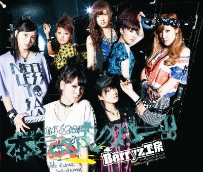 cover: maji bomber