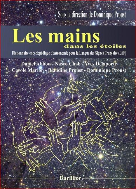 Les mains dans les étoiles