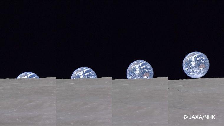 Lever de la Terre