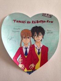2014 - Tonari no Kaibutsu-kun : Shizuku & Haru