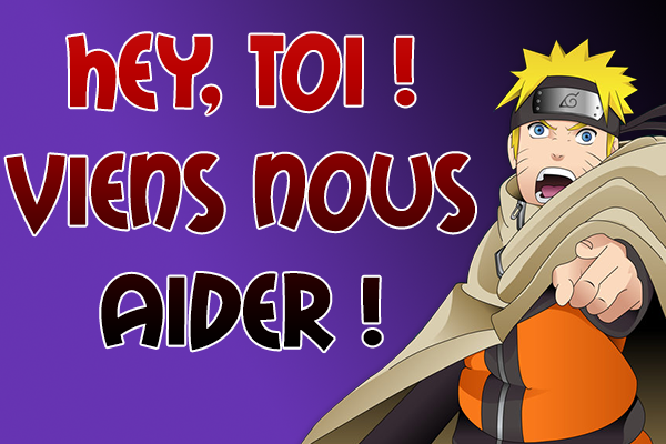 A l'aide les amis ! ON RECRUTE !