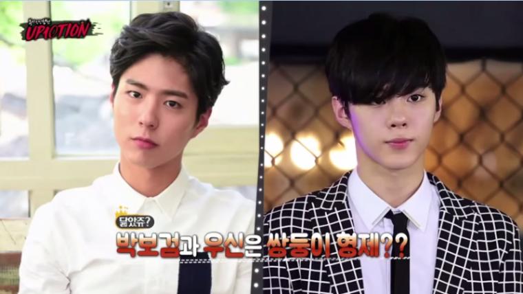 Sexy Chunji 2 👄💋 + TOP Media, le label des groupes Teen Top et 100%, fera bientôt débuter un nouveau boysband !+ 150721 # 틴탑 Chunji en tant que juge au roi de la concurrence Rookie Masked 'UP10TION' 2e tou+