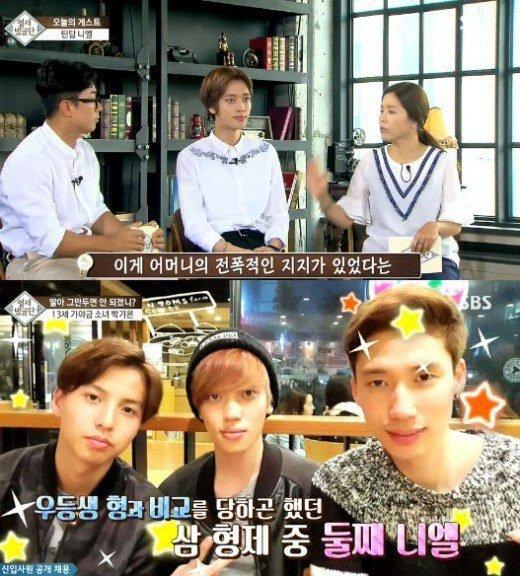 Niel (TEEN TOP) dévoile un cliché avec ses deux frères
