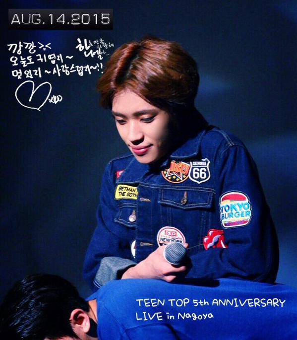 TEEN TOP 5th ANNIVERSARY LIVE in Japan 2015 (NAGOYA) #틴탑+
