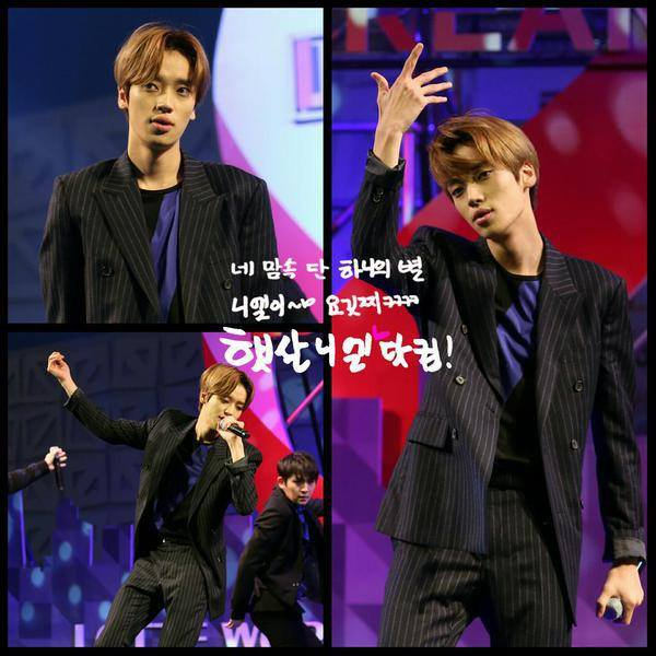 151017 Lotte World Mall Love&Dream Concert PHOTOS