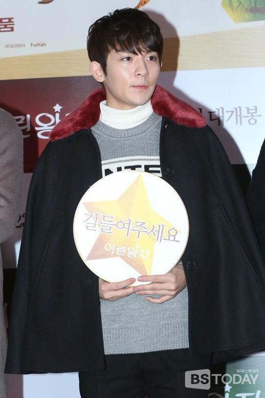 [NESWS PHOTO] 151215 #TEENTOP Changjo & CHUNJI et RICKY at 'The Little Prince' Movie Premiere (5) [cr: on photo]