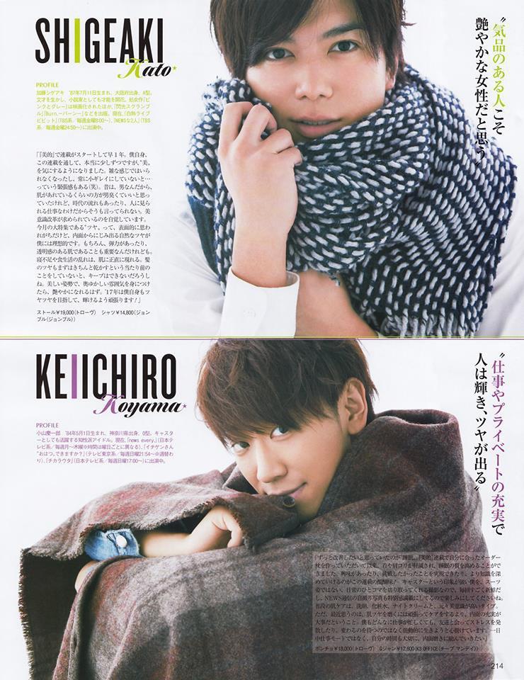 ARTICLE SPÉCIAL JAPON GROUPE NEWS TEGOMASS ET TEGOSHI YUYA