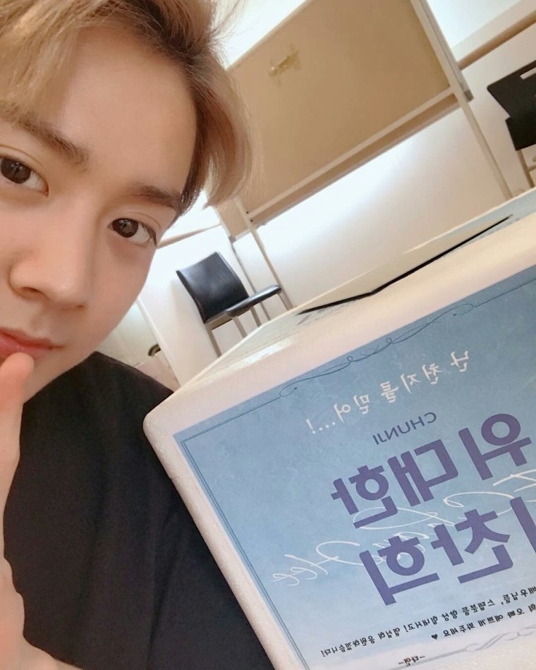 "170612 Musical ""The Great Catsby"" Facebook Mise à jour: # TEENTOP  # Chunji"