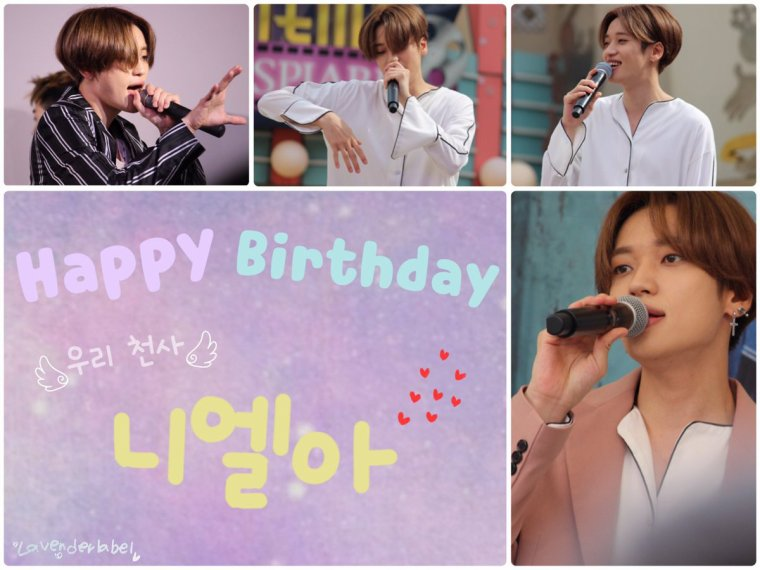HAPPY 24TH BIRTHDAY NIEL 💋