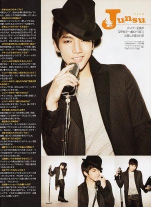 2PM dans le magazine JJ