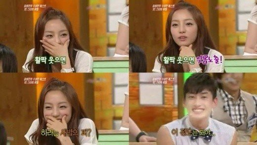 Qu'est-ce que Eunhyuk, Goo Hara & Won Bin ont en commun?