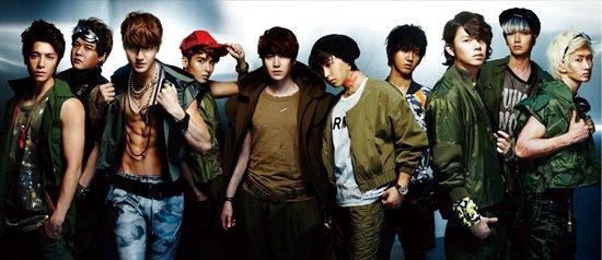"""Super Junior,  """"étape par étape ici"""""""