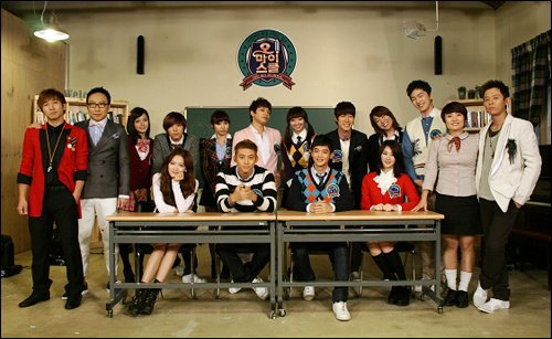 variety show: Oh! My School/100 Points Out of 100 All Episodes [Eng Sub]