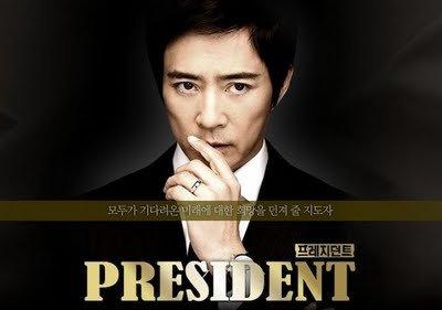 drama - president