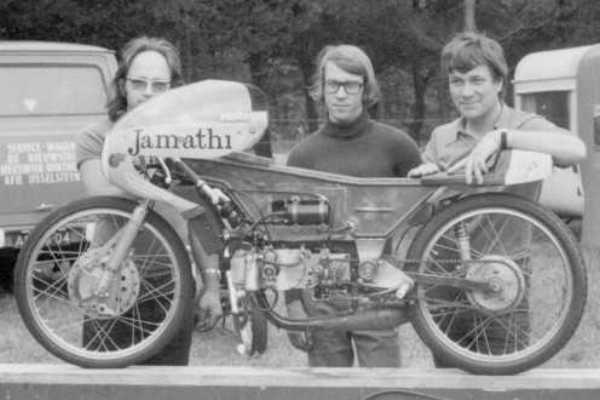 Les Jamathi à cadre coque .