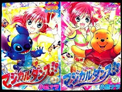 Image retouche Magical Dance Rin,Winnie,Stitch et Clochette