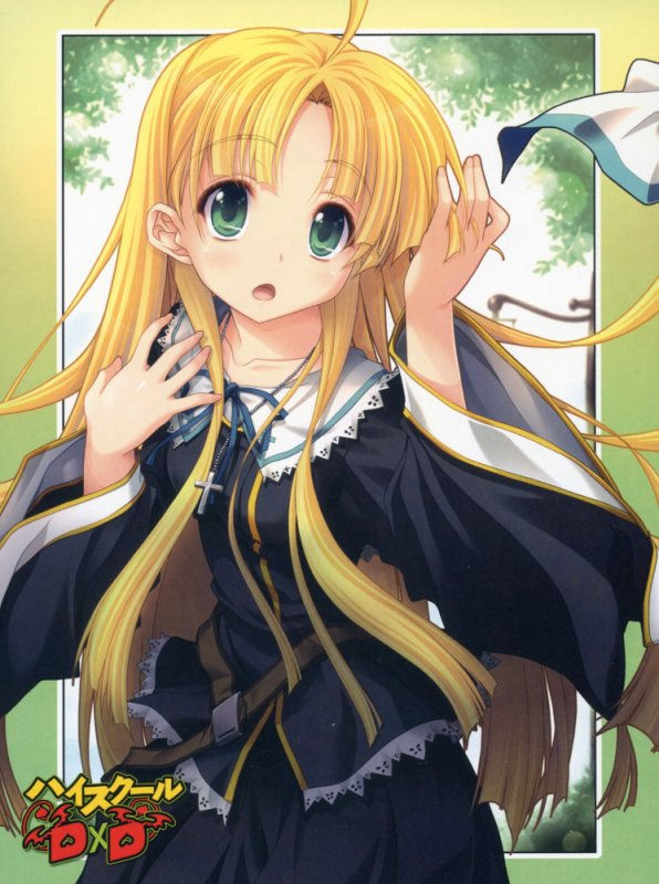 Image High School DXD Asia