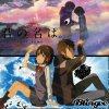Giff Blingee Your Name Mitsuha et Taki
