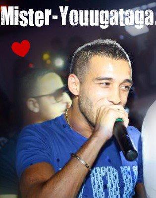 < Woogatamouah ; Rentrez bien sa dans vos mémoirs ; Je répète ; Woogatamouah ; Comme promis le rap est a moi ! >