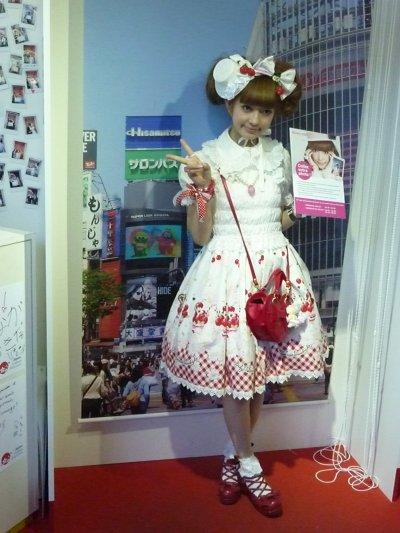 Première aventure : Japan Expo 12eme Impact