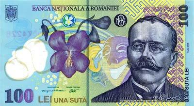 La monnaie roumaine.