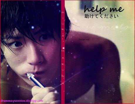 help me (助けてください)