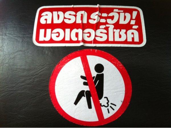 Arrival in Thaïlande!