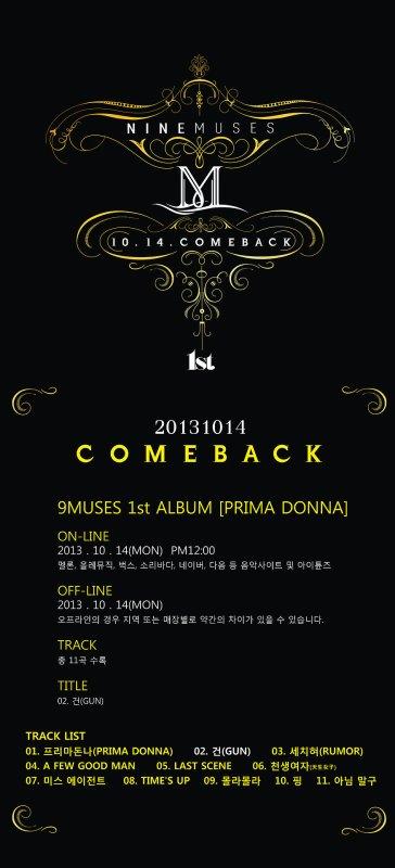 """Teaser et Tracklist de l'album """"Prima Donna"""" de Nine Muses"""