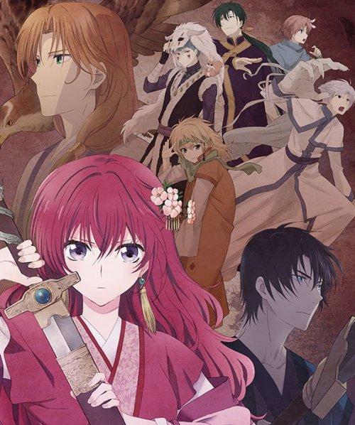 Akatsuki no Yona / Yona : Princesse de l'aube