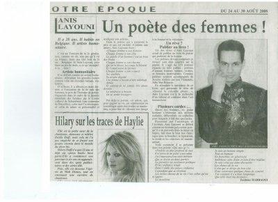 Article une apparution dans Hebdo Tunisie