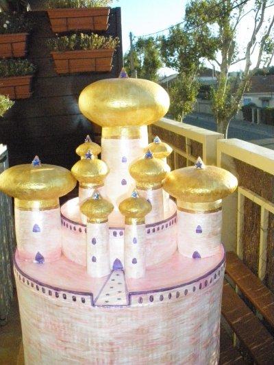 """urne """"palais allladin"""""""