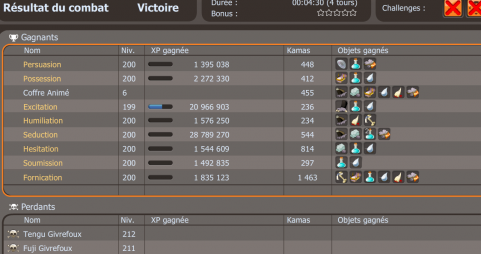Edit ; article le 22/02/12 à 19h30 ( sur et certain ) + new record fuji ( inter-serveur ? )