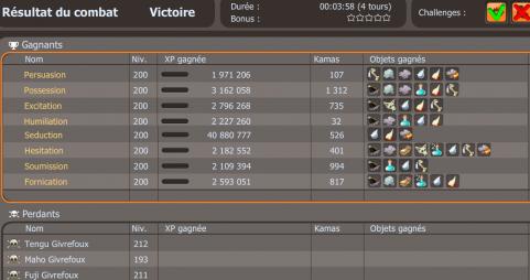 record fuji 3m58