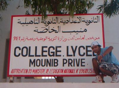 Mounib !!