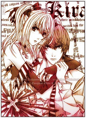 "Le Manga en Question ""Death Note"""