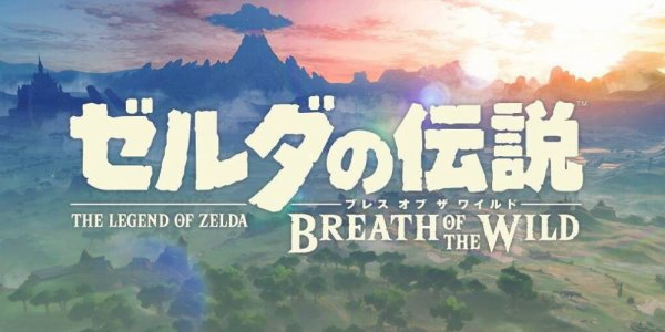 COUCOU ! Retour et nouveau zelda  de l'E3 (The Legend of Zelda : Breath of the Wild)