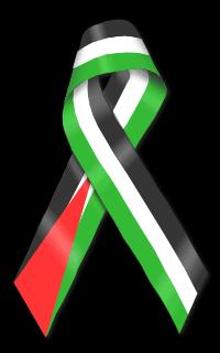 palestine libre