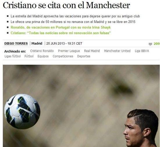 Manchester United representanter vil være privat Luo C, inviterte 50000000 Europa ham til en free transfer signering avgift