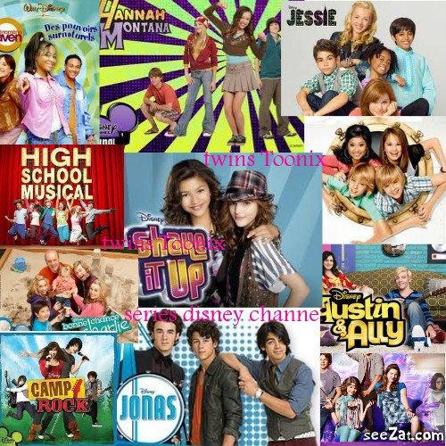 Serie Disney Channel