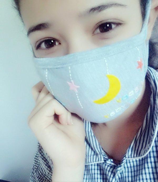 Stay cute (lol)
