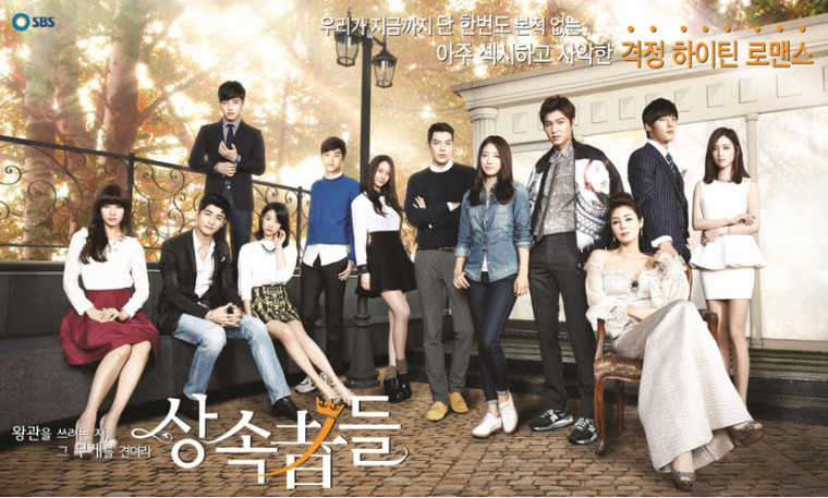 ... The Heirs Vostfr DDL...