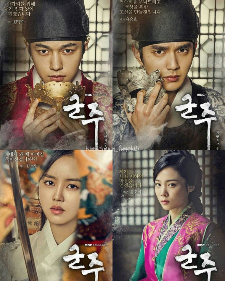 Ruler: Master Of The Mask 01 DDL Vostfr