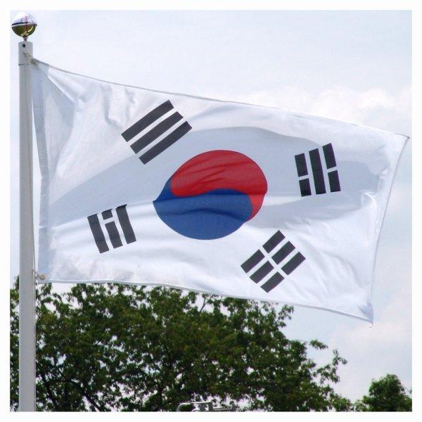 PrayForSouthKorea