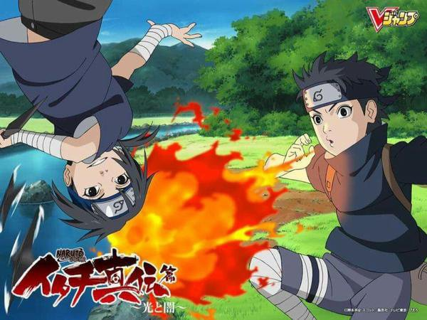 Itachi shinden Anime