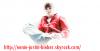 Eenie-Justin-Bieber